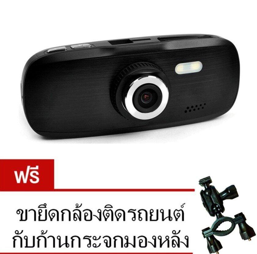 G1W กล้องติดรถยนต์ DVR G1W NT96650 Full HD (Black) ฟรีขายึดกับก้านกระจกมองหลัง ราคา 199 บาท