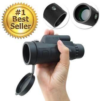 GadgetZ กล้องส่องทางไกลตาเดียว กล้องส่องทางไกลสำหรับมือถือทุกรุ่น 35X50