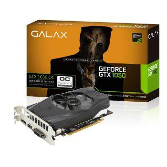 GALAX GeForce® GTX 1050 OC 2GB DDR5 PCI-E