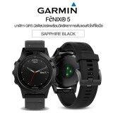 สอนใช้งาน  เชียงใหม่ GARMIN fēnix 5 นาฬิกาออกกำลังกายมาพร้อมฟังก์ชั่น GPS