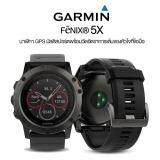 ยี่ห้อไหนดี  ตรัง GARMIN fēnix 5X นาฬิกา GPS มัลติสปอร์ตพร้อมวัดอัตราการเต้นของหัวใจที่ข้อมือ