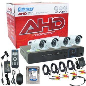 ประกาศขาย Gateway AHD CCTV ชุดกล้องวงจรปิด 4 กล้อง HD AHD KIT 1.3 Mp J-860(White) Free HDD 1 TB