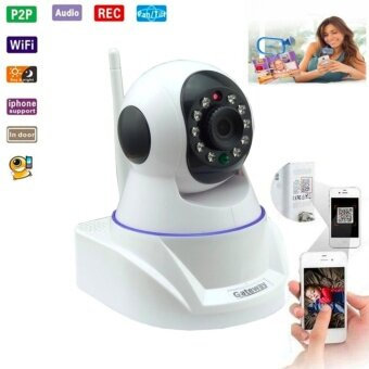 2561 Gateway IP Camera HD 960P IR-Cut Night - White