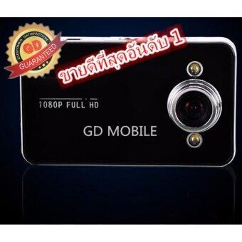 GD MOBILE Car Camera car cameras