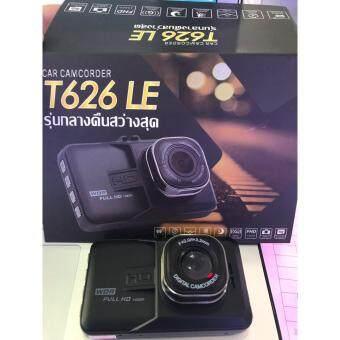 GD MOBILE FHD กล้องติดรถยนต์ WDR และ Parking Monitor บอดี้โลหะ จอใหญ่ 3.0นิ้ว รุ่น T626 LE (เวอร์ชั่น4) ถ่ายกลางคืนสว่างกว่าเดิม (Black)