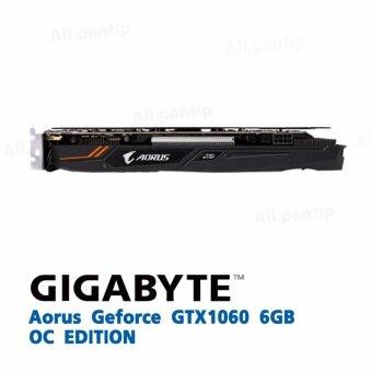 Gigabyte Aorus Gefore GTX1060