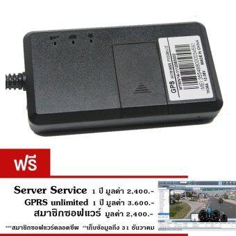 GoalGPS TR007A กันขโมย ติดตามรถ ออนไลน์ (ฟรี Server บริการ และ GPRS1 ปี)