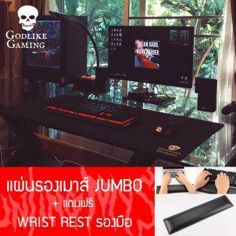 GodlikeGaming แผ่นรองเมาส์สปีด ผสมคอนโทรล เย็บขอบ Gaming Mouse Pad for E-Sport แผ่นรองเม้าส์ ขนาด JUMBO 91 x 46 ซม (Black) + แถมฟรี Wrist rest รองมือ