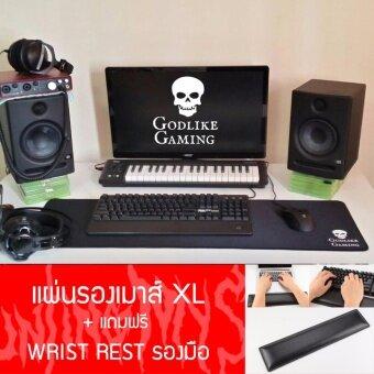 GodlikeGaming แผ่นรองเมาส์สปีด ผสมคอนโทรล เย็บขอบ Gaming Mouse Pad for E-Sport แผ่นรองเม้าส์ ขนาด XL 91 x 28 ซม เกมมิ่งเกียร์ (Black) + แถมฟรี Wrist rest รองมือ