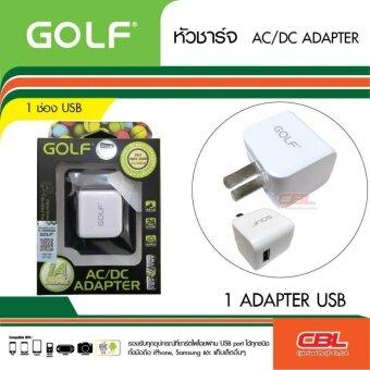 หัวชาร์จ Golf Dual USB Adapter GF-U101 สีขาว