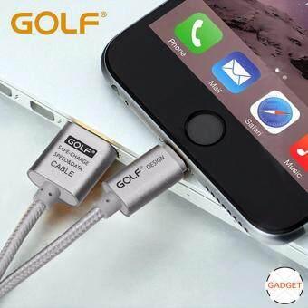 Golf สายชาร์จ Lightning แบบถัก Metal Quick Charge/Data Cable สำหรับiPhone/iPad