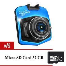 Good Camera GOOD IT FHD Car Camerasกล้องติดรถยนต์ รุ่นT300i (Blue)ฟรีMemory Card 32 GBs