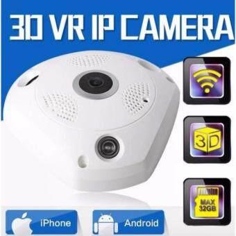 good กล้องวงจรปิด VR IP Camera / Wifi / Lan Cable / กล้อง 1.3 MP / บันทึกเสียง / เลนส์ตาปลาถ่ายภาพ 360 องศา / ถ่ายภาพกลางวันและกลางคืน / IR Distance /ฟรีอะแดปแตอร์