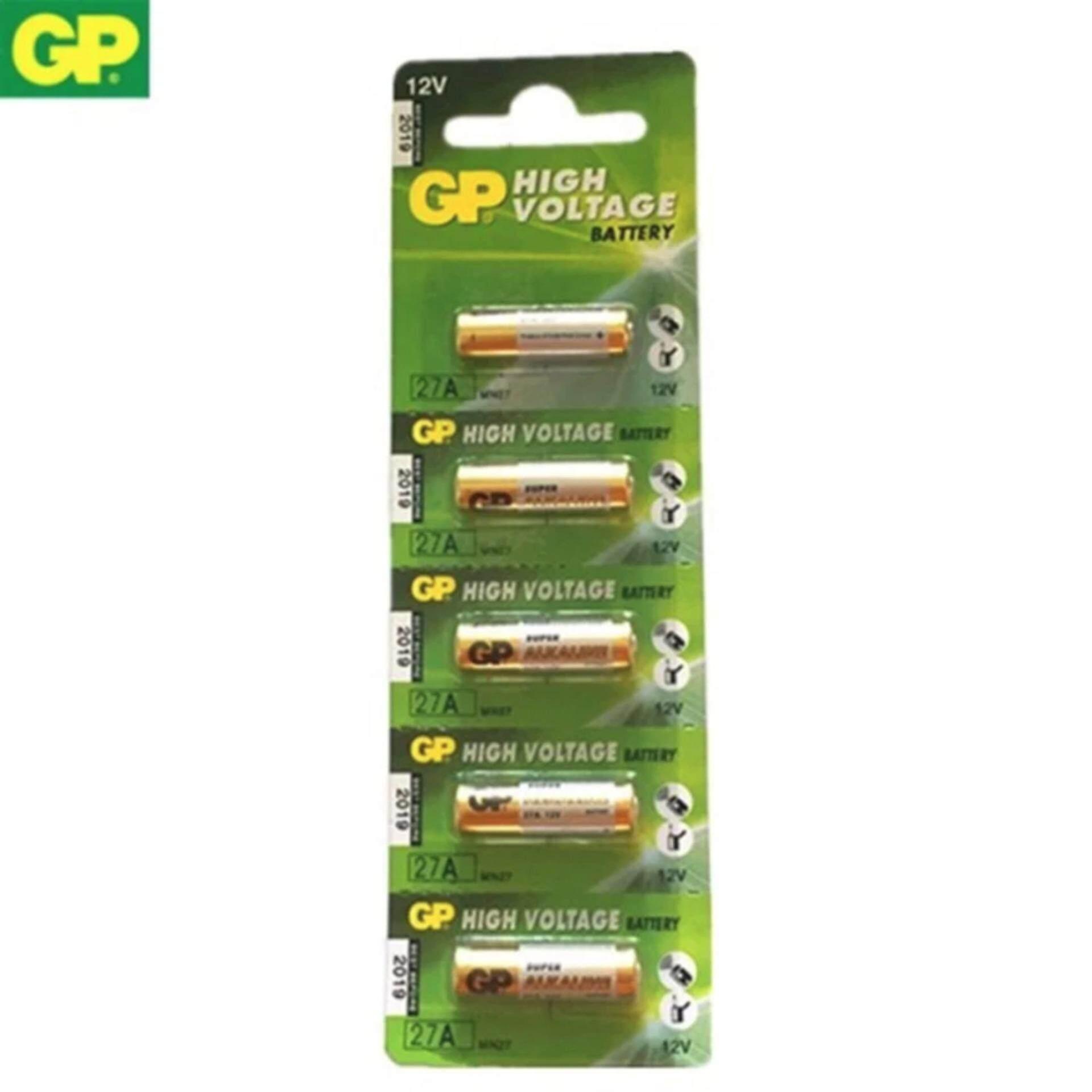 GP Battery ถ่าน Alkaline Battery 12V. รุ่น GP27A ถ่านกริ่งไร้สายรีโมตรถยนต์ Car Remote Controller(1 แพ็ค 5 ก้อน)
