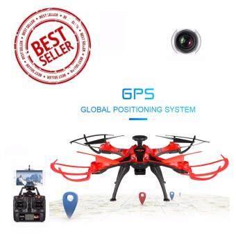 โดรนติดกล้อง ระบบ gps ระบบติดตามตัว ระบบบินรอบวัตถุ และบินกลับเองอัตโนมัติ สีแดง