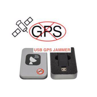 GPS Tracker Jammer เครื่องตัดสัญญาณ เครื่องติดตาม