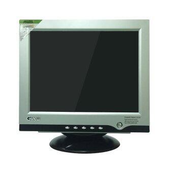 Gview Multi2 S จอมอนิเตอร์ CRT 17 นิ้ว (สีเงิน/ดำ)