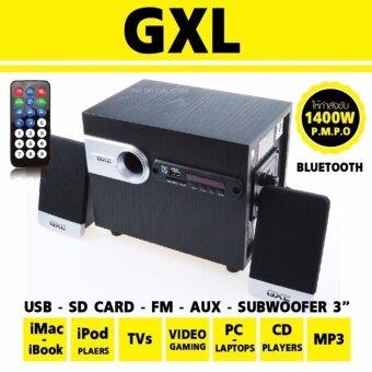 GXL ลำโพงคอมพิวเตอร์ ลำโพงคอม แล็ปท็อป PC ลำโพง2.1 ลำโพงบลูทูธ ลำโพงมินิคอมโป ลำโพงเกมมิ่ง ลำโพงวีดีโอเกมมิ่ง GL-2190