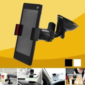Happycat Mini Car Phone Holder Navigation 360 Rotating Clip Frame\nWindshield Table Car Phone Holder (White)