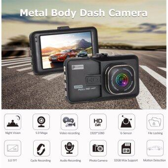กล้องติดรถยนต์ ภาพสวยคมชัด HD 1080P car cameras