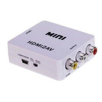 HDMI TO AV Converter (White)