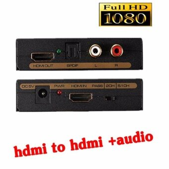ตัวแปลงสัญญาณhdmi to hdmi with audio optical 5.1 LR converter
