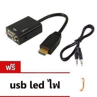 สายแปลง สัญญาณ HDMI ออก VGA full hd with audio