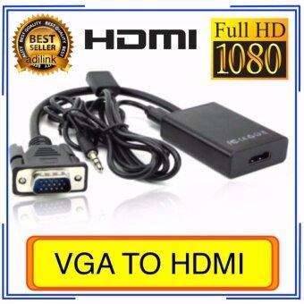HDMI ตัวแปลงสัญญาณ VGA TO HDMI with audio full hd มีเสียงด้วย (Black)