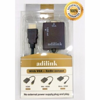 สายแปลงจาก HDMI ออก VGA+audio, HDMI to VGA + audio Converter Adapter, HD1080p Cable Audio Output (ยี่ห้อadilink)