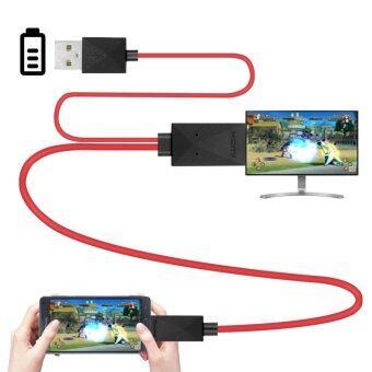 HDTV DOUBLETECH Mobile phone HDTV For Galaxy S3/4/5 Note 2/3 (ดำ แดง) สายต่อมือถือออกทีวี