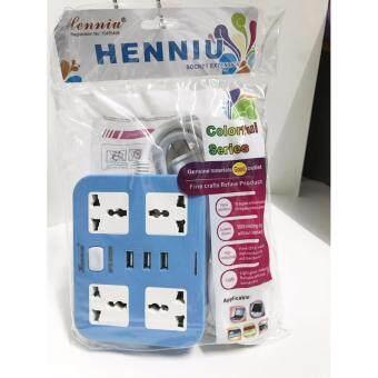 HENNIU รางปลั๊กไฟ ป้องกันไฟกระชาก 3 ขา 4 ช่อง + 3 USB /1 สวิตช์ ยาว 3 เมตร