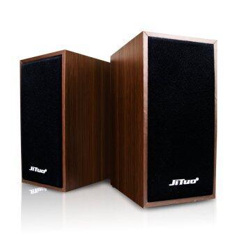 HHsociety ลำโพง Multimedia Speaker USB 2.0 รุ่น JT2801