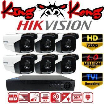 Hikvision ชุดกล้องวงจรปิดกล้อง 8CH CCTV กล้อง 6ตัว ทรงกระบอก 1.0 MP HD และอนาล็อก เครื่องบันทึก 8ช่อง 1080N DVR, NVR, AHD, TVI, CVI, Analog DS-2CE16C0T-IT3