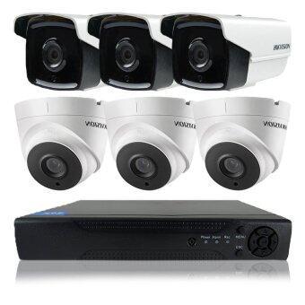 Hikvision ชุดกล้องวงจรปิดกล้อง 8CH CCTV 6ตัว ทรงกระบอก และโดม 1.0MP 720p HD และอนาล็อก เครื่องบันทึก 8 ช่อง