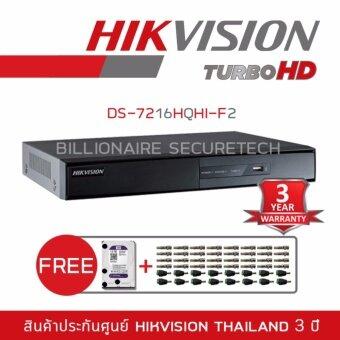 Hikvision DVR 16ch DS-7216HQHI-F2/N 'FREE' BNC + DC + HDD 2 TB