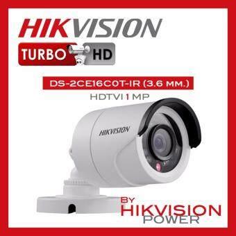 กล้องวงจรปิด HIKVISION ระบบ HDTVI ความละเอียด 1 MP รุ่น DS-2CE16C0T-IR (3.6mm) ใช้ร่วมกับเครื่องบันทึกระบบ HDTVI เท่านั้น