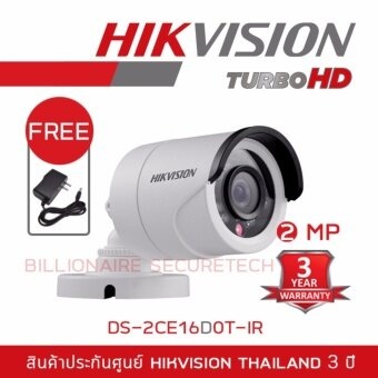 Hikvision HDTVI 1080P รุ่น DS-2CE16D0T-IR 2MP (3.6 mm) 'FREE' ADAPTOR ใช้กับเครื่องบันทึกที่รองรับกล้องระบบ HDTVI ความละเอียด 2 ล้านพิกเซลขึ้นไปเท่านั้น