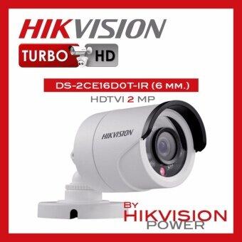 กล้องวงจรปิด HIKVISION ระบบ HDTVI ความละเอียด 2 ล้านพิกเซล รุ่นDS-2CE16D0T-IR (6mm) ใช้ร่วมกับเครื่องบันทึกระบบ HDTVI เท่านั้น