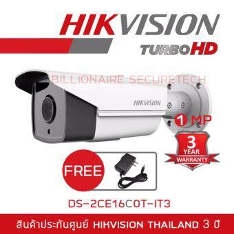 ลดราคา Hikvision HDTVI 720P รุ่น DS-2CE16C0T-IT3 (3.6 mm) 'FREE ADAPTOR' ใช้กับเครื่องบันทึกที่รองรับกล้องระบบ HDTVI เท่านั้น