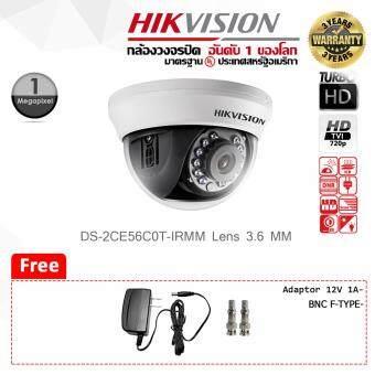 กล้องวงจรปิด HIKVISION HDTVI Dome Camera DS-2CE56C0T-IRMM Lens 3.6 MM ฟรี Adaptor 12V 1A x 1 BNC F-Type x 2