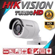 กล้องวงจรปิด Hikvision Outdoor IR Bullet HDTVI Turbo 1 ล้านฟิกเซล HD720p