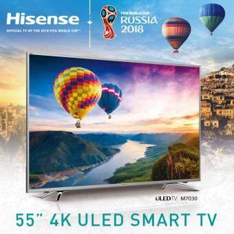 Hisense Smart 4K ULED HDR Plus Wide Color Gamut Local Dimming TV with Metal Frame ขนาด 55 นิ้ว รุ่น M7030UWG