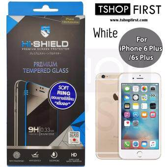 Hishield Soft Ring Full Coverage ไฮชิลด์ฟิล์มกระจกนิรภัยเต็มจอขอบยาง For iPhone 6 Plus ,6s Plus