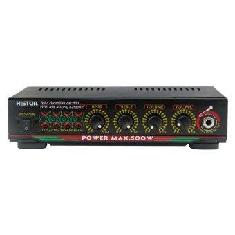 HISTAR เครื่องขยายเสียง รุ่น 855 Integrate Amplifier AC/DC (สีดำ)