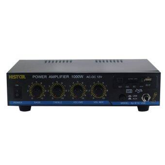 HISTAR เครื่องขยายเสียง รุ่น 910USB Integrate Amplifier Stereo (สีดำ)