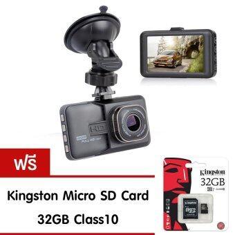 HLT กล้องติดรถยนต์ FUL HD CAR DVR รุ่น T626 (Black) ฟรี Memory Card32 GB Class10