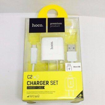 ต้องการขายด่วน HOCO C2 2.1A USB หัวชาร์จ ชาร์จเร็ว CHARGER SET FOR MICRO USB(ใช้กับ โทรศัพท์ไอโฟน)(White)(White)