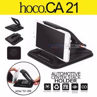 HOCO CA21 ที่วางมือถือในรถต์แบบซิลิโคนกันลื่น (Black)