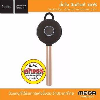 hoco. E2 หูฟังบลูทูธ Duke Wireless Bluetooth Headset - gold