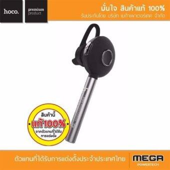 hoco. E2 หูฟังบลูทูธ Duke Wireless Bluetooth Headset - silver